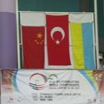 Dünya Bedensel Engelliler Halter Şampiyonası