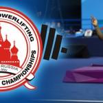 IPC Bedensel Engelliler Avrupa Halter Şampiyonası Alexin 2013 Tamamlandı